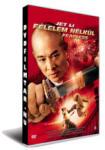 Félelem nélkül /DVD/ (2006)