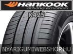 Hankook Kinergy Eco K425 175/65 R15 84H Автомобилни гуми