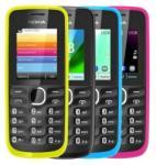 Nokia 110 Dual Мобилни телефони (GSM)