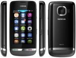 Nokia Asha 311 Мобилни телефони (GSM)