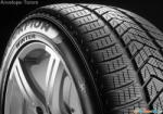 Pirelli Scorpion Winter XL 275/45 R21 110V