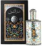 Rasasi Al Attar Al Thameen EDP 30ml
