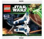 LEGO Star Wars Mini Gauntlet 30241