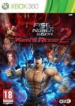 Koei Fist of the North Star Ken's Rage 2 (Xbox 360) Játékprogram