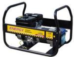 Energy 5500 ME Generator