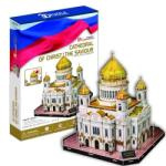 CubicFun Cathedral of Christ the Saviour MC125H Puzzle
