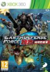 D3 Publisher Earth Defense Force 2025 (Xbox 360) Játékprogram