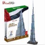 CubicFun Burj Khalifa (mc133h) Puzzle