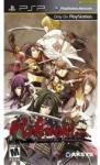 Aksys Hakuoki Warriors of the Shinsengumi (PSP) Software - jocuri