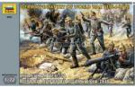 Zvezda German Infantry WWI 1/72