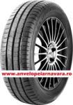Bridgestone Ecopia EP001S 205/55 R16 91V Автомобилни гуми