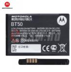 Motorola Li-ion 910 mAh BT50