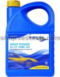 North Sea Lubricants NSL WAVE POWER SL/CF 10W40 4L