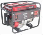 Weima WM 4500 Generator