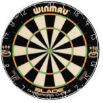 Winmau Blade Champions Choice Trainer