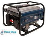 FERM PGM1008 Generator