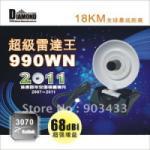 Diamond 990WN WLAN антена