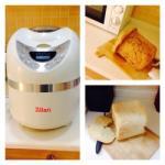 Zilan ZLN 7955 Masina de paine