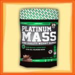 Superior 14 Platinum Mass - 4550g