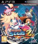 NIS America Mugen Souls Z (PS3) Játékprogram