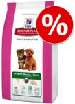 Hill's SP Canine Adult Small & Miniature Light - Chicken 1,5kg