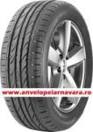 Sonar SX-9 XL 255/55 R19 111V Автомобилни гуми