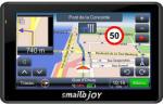Smailo Joy V2 GPS navigáció