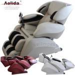 Aolida H021