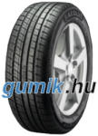 Aeolus SteeringAce AU01 XL 255/35 ZR20 97W Автомобилни гуми