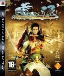 Sony Genji Days of the Blade (PS3)