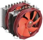 Thermalright Silver Arrow IB-E Extreme (100700414)