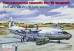 Eastern Express Antonov An-10A Russian medium-haul passenger aircraft, late version, Aeroflot Komi ASSR 1/144 EAST14485