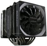 LC-Power Cosmo Cool LC-CC-120-X3