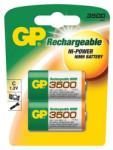 GP Batteries C Baby 3500mAh (2) GP-BR-R14-3500