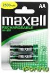 Maxell AA 2500mAh (2)