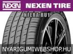 Nexen N'Fera RU1 XL 255/35 R20 97Y Автомобилни гуми