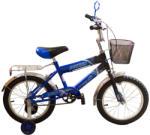 MyKids Bike 20