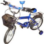 MyKids Bike 16