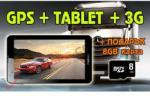 Prestigio MultiPad WIZE 3037 3G PMT3037_3G Таблет PC