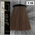 Keune Tinta Color 7.19 Hajfesték 60ml