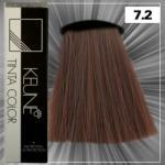 Keune Tinta Color 7.2 Hajfesték 60ml