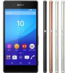 Sony Xperia Z3+ E6553 Мобилни телефони (GSM)