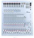 ICON UMIX 16 Mixer audio