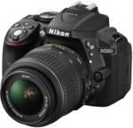 Nikon D5300 + 18-55mm VR II + 55-200mm VR Digitális fényképezőgép