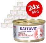 KATTOVIT Niere/Renal Lamb Tin 24x85g