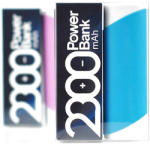 Blue Star 2300mAh