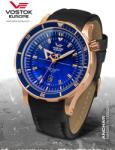 Vostok-Europe ANCHAR NH35A/5109 Часовници