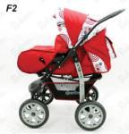 Baby Sportive Kamil Carucior