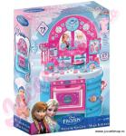 Paradiso Toys Frozen 75 cm (8701) Bucatarie copii