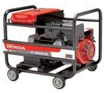 ANADOLU H5500 Generator
